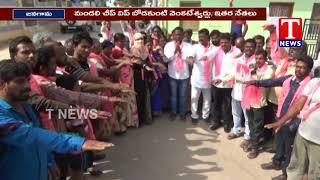 టీఆర్ఎస్ అభ్యర్థినే గెలిపిస్తామని  ప్రతిజ్ఞ చేసిన 28 వార్డు ప్రజలు | జనగామ |Tnews Telugu