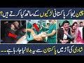 Why Chines Man Marriage with Pakistani Girls | Latest News | Shan Ali TV