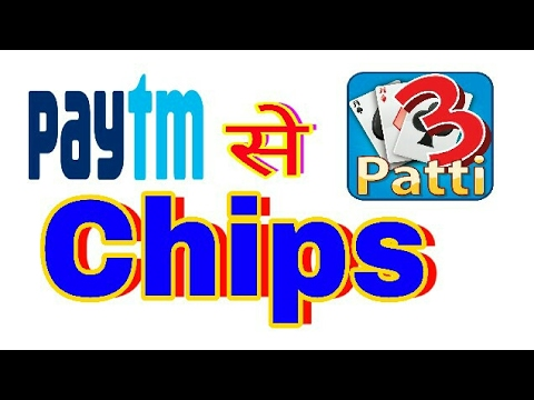 OMG!  Teen patti Chips parchase paytm.  ??? ????? ??? ?????? ?? ?????!