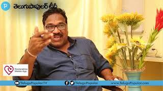 Goreti Venkanna about Palle Kanneru Pedutundo | Straight Talk with Telakapalli