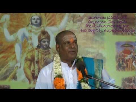 01 Of 03 Bheeshma Parvam Of Mahabharatam At Undrajavaram By Somasi Balagangadhara Sharma(Episode 29)