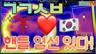 """ㄱㄱㅅㅂ 모델Y 핸들 열선? """"네, 있습니다.""""  왜냐?! 한국인의 높은 안목 때문에! feat.애플 #신형 #휴민트 #스티어링휠   노이비TV"""
