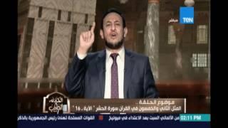 الكلام الطيب  | المثل الـ 52 في القرآن من سورة الحشر 16 - 23 يوليو