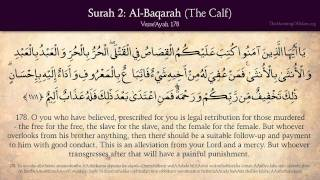 Quran: 2. Surah Al-Baqara (The Calf): Complete Arabic and English translation HD(Download videos, mp3 and PDF: http://tinyurl.com/tmoiquranenglish The Holy Quran 2. Surah Al-Baqara (The Calf) Arabic and English translation and ..., 2011-12-28T02:12:29.000Z)
