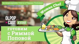 Кухня   Овощной салат с соусом