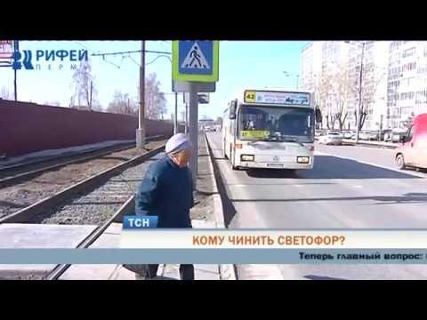 В Перми неделю не могут починить светофор на Шоссе Космонавтов
