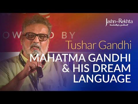 Mahatma Gandhi & His Dream Language | Tushar Gandhi | Jashn-e-Rekhta