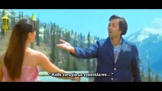 Aur Tum Aaye - Dosti: Friends Forever (Greek Subtitles)
