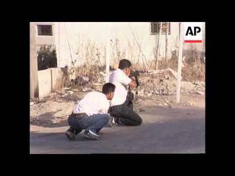 West Bank - Protest turns violent
