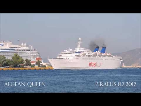 AEGEAN QUEEN arrival at Piraeus Port