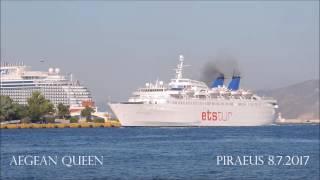 AEGEAN QUEEN arrival at Piraeus Port