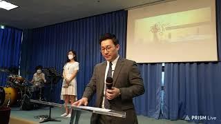 6월 21일 공도교회 청소년2부 예배
