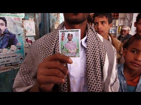 اليمن: تعرف على جثة ابنه من أسنانه  - نشر قبل 2 ساعة