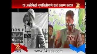 Mumbai -  Bandra election & asaduddin Owaisi