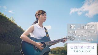 豪華特典映像付き Blu-ray 予約受付中!(5.17リリース) 予約のお申込...