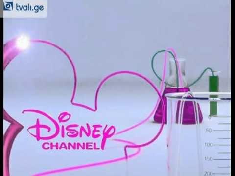 Disney channel russia old ident (school). High School Musical