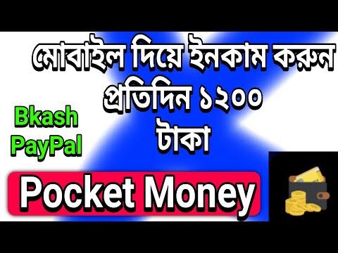 Pocket Money Everyday