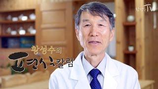 [황성수TV] 고혈압약을 먹으면 뇌경색, 뇌출혈이 예방되나요?