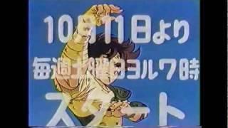 聖闘士星矢 番組宣伝