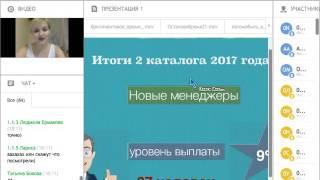 Онлайн Парад Успеха 2 период