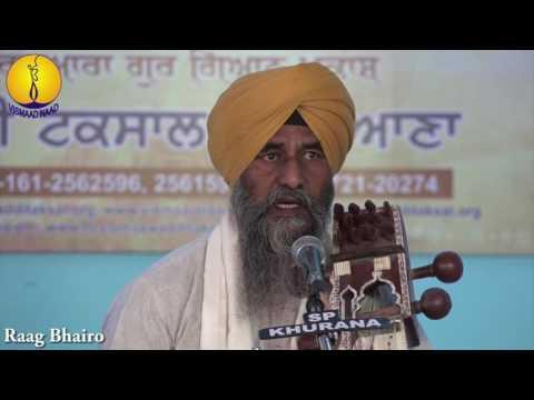 AGSS 2015 - Raag Bhairo - Prof Shaminderpal Singh ji