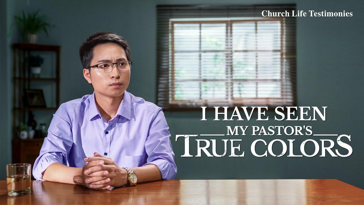 "Gospel Testimony | ""I Have Seen My Pastor's True Colors"""