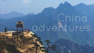 China Adventures 2017