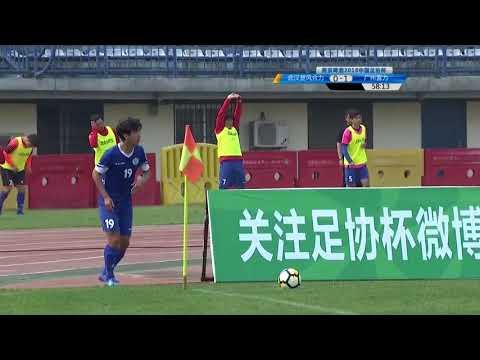 2018 CFA CUP   Round 4   Wuhan Chufengheli FC vs Guangzhou R&F