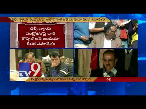 Supreme Court crisis : Bar Council to hold talks - TV9