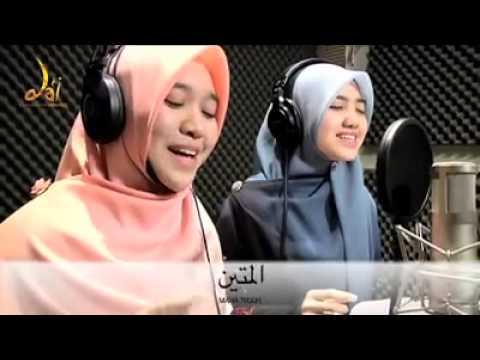 Asma Ul Husna (99 Name Allah)