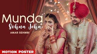 Munda Sohna Jeha (Motion Poster) | Amar Sehmbi | Desi Crew | Simar Doraha | Latest Teaser 2020