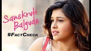 Unknown Facts about Sanskruti Balgude   संस्कृती बालगुडे    FactCheck   Chillx Marathi