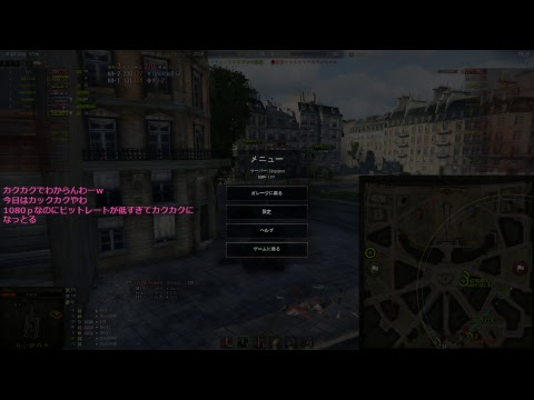 【Asia】Let's Win The green line Tier8~5【ほにやん成長記録】
