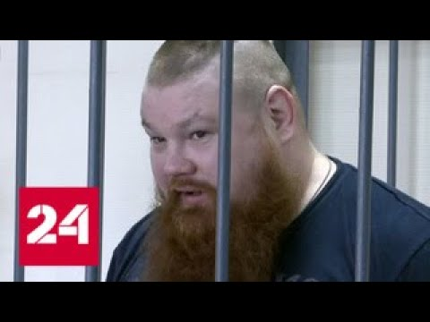 Освободившегося Дацика встретила банда - Россия 24