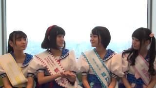 JAM 本編初登場!元気いっぱいな乙女新党さんより意気込みコメントをい...