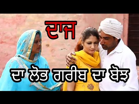 qismat,-dhiyan-di,-short-movie-||-punjabi-movies-2019-||-full-hd