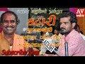 Download KATARI II RAMDASH GONDLIYA &  MANHARDAN GADHVI  -  RAJDA - TEKRI -  KUTCH MP3 song and Music Video