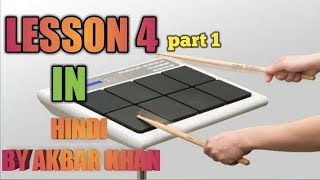 KEHERWA TAAL Roland 20x    lesson 4 part 1 in hindi    Rk music academy
