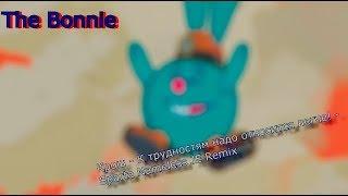 (Russian) (V2) Крош - К трудностями надо относится легче! - Sparta Nameless JE Remix