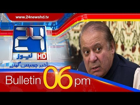 News Bulletin | 6:00 PM | 14 May 2018 | 24 News HD