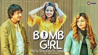 BOMB GIRL   Ravinder Dagar , Nakisha Chaudhary \u0026 Vipin Joon   New Song 2019   JP SERIES