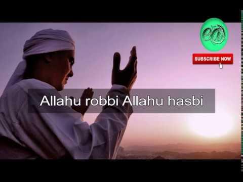 Astagfirullah Robbal Baroya Versi Terbaru 2017 Karaoke