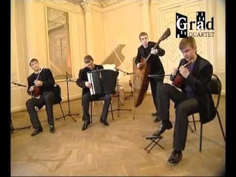 ансамбль Град Квартет  Ensemble GRAD Quartet