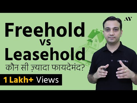 Freehold Property vs Leasehold Property - Explained in Hindi