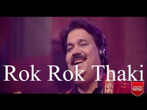 Rok Rok Thaki ! Shafaullah Khan Rokhri New song 2017