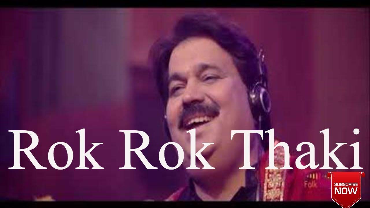 Rok Rok Thaki ! Shafaullah Kha...