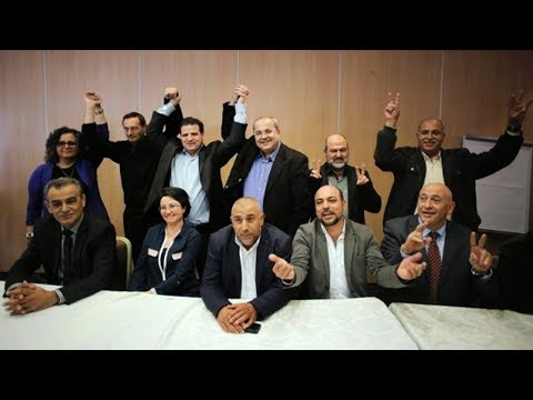 The Dilemma of Israel's Joint List Party: Participate or Boycott?