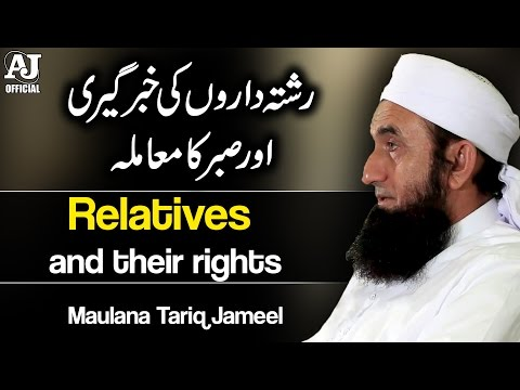 12. Relatives and their Rights by Maulana Tariq Jameel