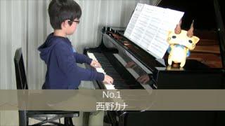 西野カナ他の曲も弾いてます♪↓↓ 『あなたの好きなところ(上級)』https...