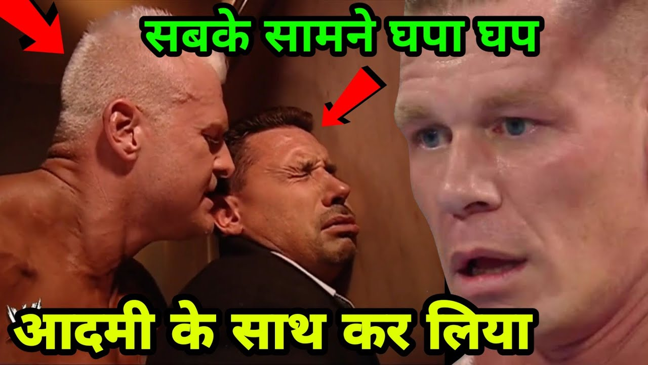 5 WWE Wrestlers Attacked & Embarassed Michael Cole ! John Cena & Heidenreich Attacks Michael Cole !